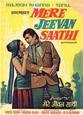 Mere Jeevan Saathi (2006) Full Movie Watch Online Free ...